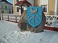 Памятник основанию города - panoramio (1).jpg