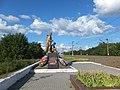 Памятник чекистам, защищавшим Воронеж.jpg