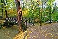 "Парк ""Софївка"", м. Умань, Черкаська обл., Україна.7.jpg"