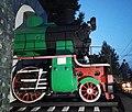 Паровоз С 212-30 № 7513,у локомотивного депо ст. Хабаровск-II 02.jpg