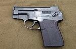 Пистолет самозарядный специальный ПСС - Танковому Биатлону-2014 03.jpg