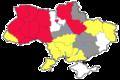 Протести в областях України new.png