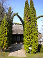 Садиба в деревах.jpg