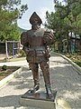 Сафари-парк. Скульптура Фернана Магеллана - panoramio.jpg