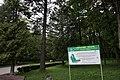 Старий Парк Тернопіль 1.JPG