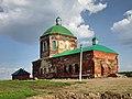 Троицкое. Троицкая церковь. 1777.jpg