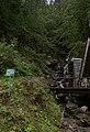 Труфанецький водоспад 21-236-5001.jpg