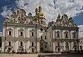 Успенський собор - Catedral de la ASuncion 3.jpg