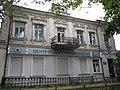 Центр підтримки бізнесу(вул. Декабристів).jpg