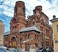 Церковь Покрова Пресвятой Богородицы на Боровой.jpg