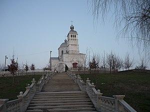 Церковь Рождества Святой Богородицы в Князе-Григорьевке.