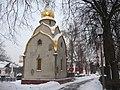 Часовня-усыпальница Прохоровых - The chapel-tomb Prokhorovs - panoramio.jpg