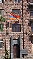 Եղիշե Չարենցի տուն-թանգարան, ArmAg, 2015 (3).JPG