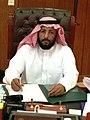 خالد بن عبدالله الدحيل مديراًلشؤون الموظفين بوزارة التربية و التعليم 2013.jpg