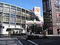 なりますスキップ村入口(瀬尾公治 涼風 第1巻 P.78) - panoramio.jpg