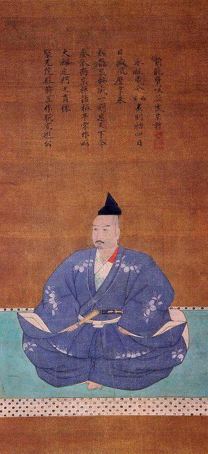 Kawachi Province - Portrait of Miyoshi Nagayoshi.