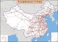 中长期铁路网规划图(2008年调整).png