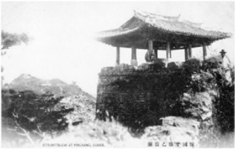 Ulmil Pavilion - View of the Pavilion in 1910.