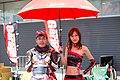全日本ロードレース選手権 -ヤマハバイク (27302887122).jpg