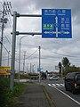 北海道道1156号森インター線・国道5号・国道278号交点に設置の「方面及び方向(108の2-A)」「道道番号(118の2-B)」標識(国道5号起点(函館)側から).jpg