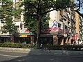 台北市光復南路 - panoramio (3).jpg