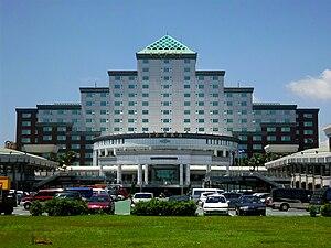 Tainan City Government - Tainan City Government - Yonghua Civic Center