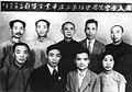 国立音乐学院国乐组第三届毕业生合影.jpg