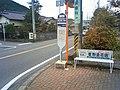 山交タウンコーチ 富士川第二中学校 - panoramio.jpg
