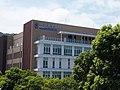 徳島大学病院新外来棟201508.jpg