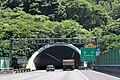 新店隧道 XindianTunnel - panoramio.jpg