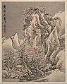 明 藍瑛 仿宋元山水圖 冊 紙本-Landscapes after Song and Yuan masters MET DP161010.jpg