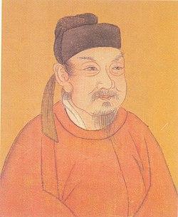 柳宗元肖像.jpg