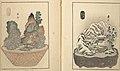 歌川広重画を模した盆景.jpg