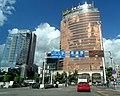 珠海街道景色 - panoramio (34).jpg
