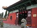 蓝毗尼园中的中华寺 - panoramio.jpg