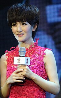 Xie Na Chinese host, singer and actress