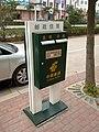 邮政信筒 - panoramio.jpg