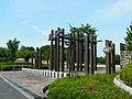 馬見丘陵公園南エリア 竹取口 2012.6.07 - panoramio.jpg