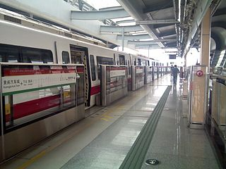 Huangge Auto Town station Guangzhou Metro station