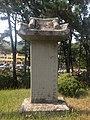 월천군 문평공 김길통 묘비 2.jpg