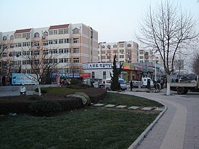 한국식당 Qingdao China - panoramio - Chanilim714 (2).jpg