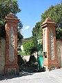 047 Can Costa (Premià de Dalt), portal del recinte, riera de Sant Pere 77.jpg