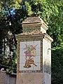 071 Sant Jeroni de la Murtra, font de Sant Miquel.JPG