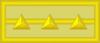 10陆军上尉