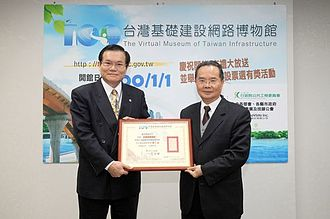 Taiwan High Speed Rail - THSRC tops list of Taiwan's 100 Best Infrastructure Projects (百大建設) in 2011.