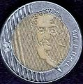 10 NIS coin Golda Meir.jpg
