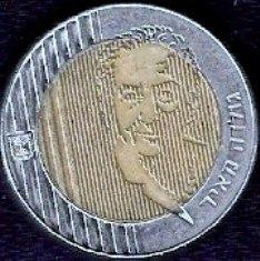 10 NIS coin Golda Meir