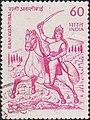 1137-Rani-Avantibai-India-Stamp-1988.jpg