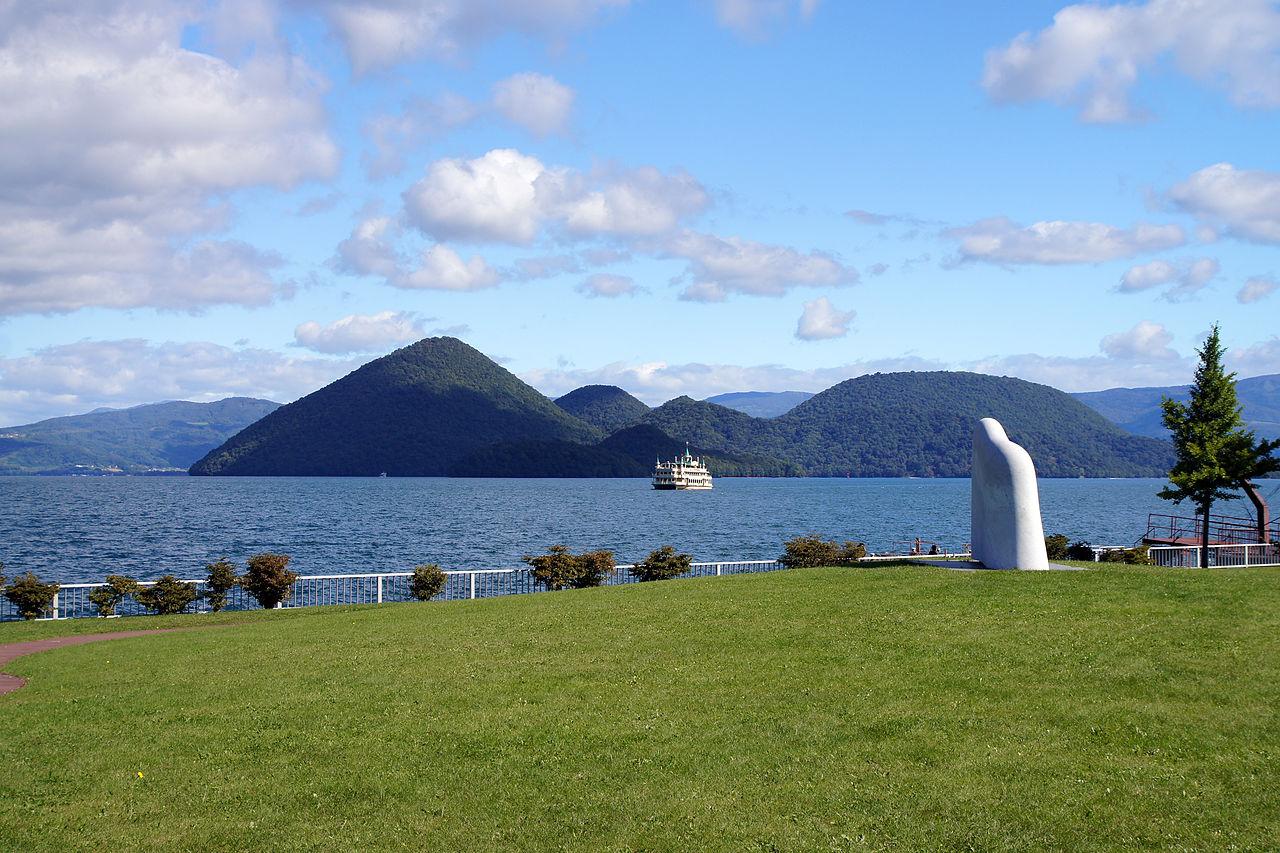 130922 Toyako Onsen Toyako Hokkaido Japan01s3 Wikimedia ...