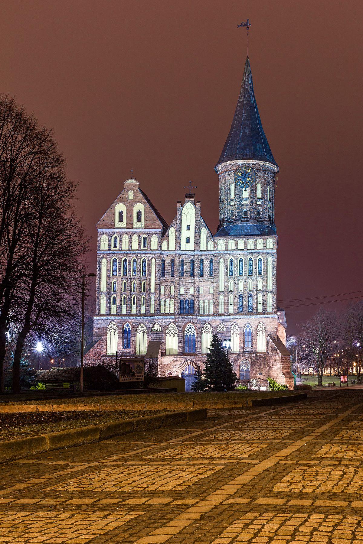 внутри собор фото калининград кафедральный